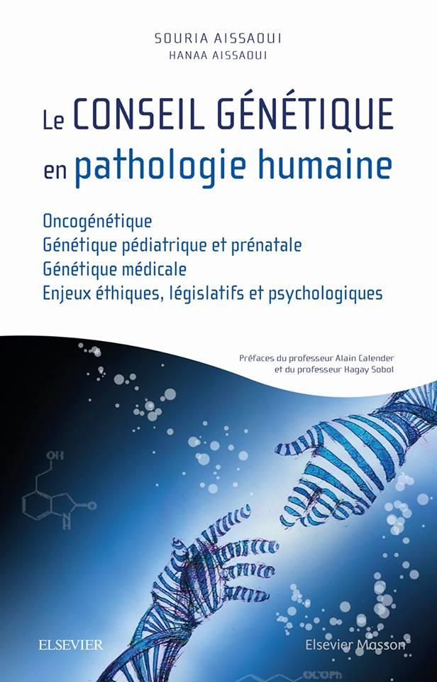 Livre oncogenetique